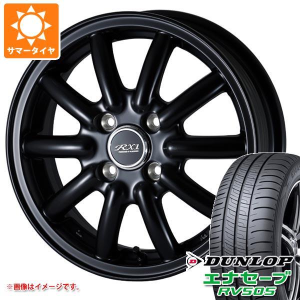 サマータイヤ 165/65R14 79S ダンロップ エナセーブ RV505 ドゥオール フェニーチェ RX1 軽カー専用 4.5-14 タイヤホイール4本セット