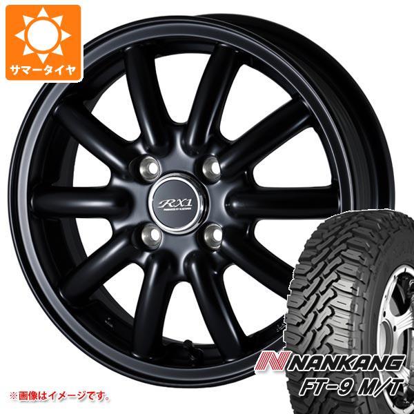 サマータイヤ 165/65R14 79S ナンカン FT-9 M/T ホワイトレター ドゥオール フェニーチェ RX1 軽カー専用 4.5-14 タイヤホイール4本セット
