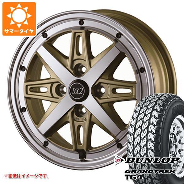サマータイヤ 145R12 6PR ダンロップ グラントレック TG4 (145/80R12 80/78N相当) ドゥオール フェニーチェ RX2 4.0-12 タイヤホイール4本セット