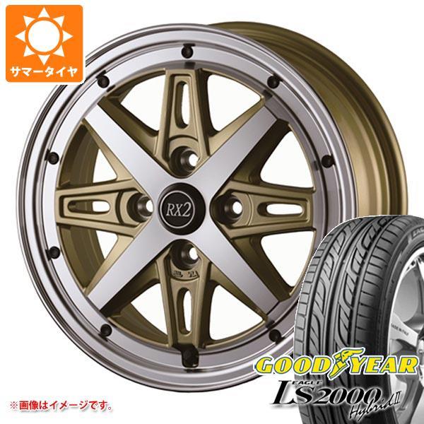 サマータイヤ 155/55R14 69V グッドイヤー イーグル LS2000 ハイブリッド2 ドゥオール フェニーチェ RX2 4.5-14 タイヤホイール4本セット