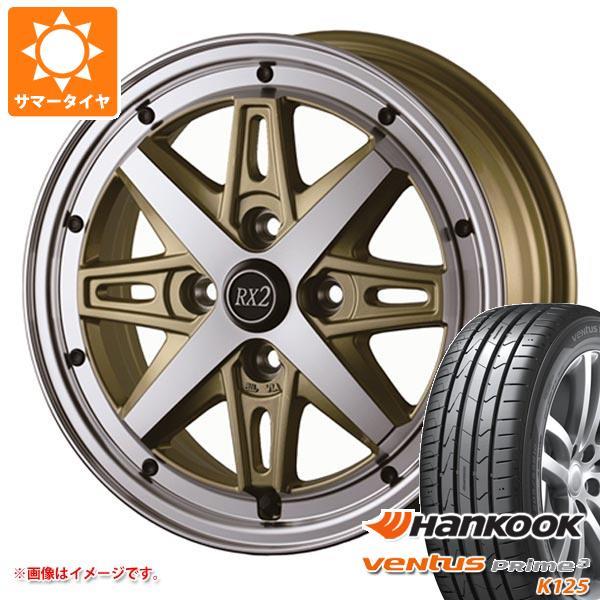 サマータイヤ 165/55R14 72V ハンコック ベンタス プライム3 K125 ドゥオール フェニーチェ RX2 4.5-14 タイヤホイール4本セット