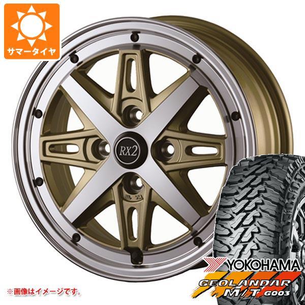 サマータイヤ 145/80R12 80/78N LT ヨコハマ ジオランダー M/T G003 ドゥオール フェニーチェ RX2 4.0-12 タイヤホイール4本セット