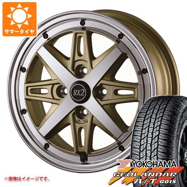 サマータイヤ 165/60R15 77H ヨコハマ ジオランダー A/T G015 ブラックレター ドゥオール フェニーチェ RX2 5.0-15 タイヤホイール4本セット