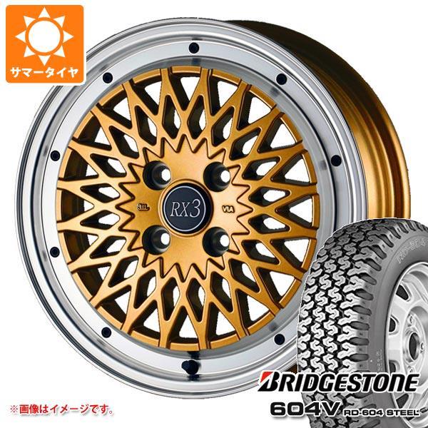 サマータイヤ 145R12 6PR ブリヂストン 604V RD-604 スチール (145/80R12 80/78N相当) ドゥオール フェニーチェ RX3 軽カー専用 4.0-12 タイヤホイール4本セット