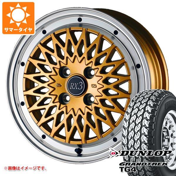 サマータイヤ 165R14 6PR ダンロップ グラントレック TG4 (165/80R14 91/90N相当) ドゥオール フェニーチェ RX3 軽カー専用 4.5-14 タイヤホイール4本セット