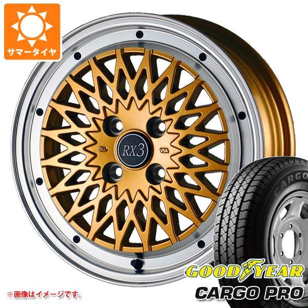 サマータイヤ 145R12 6PR グッドイヤー カーゴ プロ (145/80R12 80/78N相当) ドゥオール フェニーチェ RX3 4.0-12 タイヤホイール4本セット