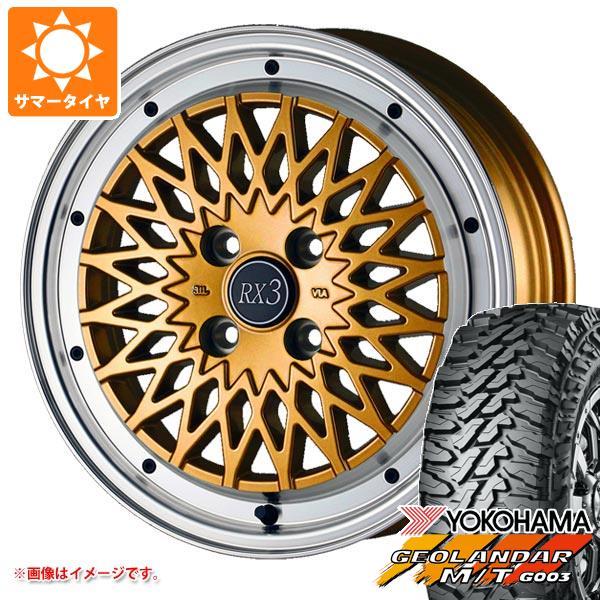 サマータイヤ 145/80R12 80/78N LT ヨコハマ ジオランダー M/T G003 ドゥオール フェニーチェ RX3 軽カー専用 4.0-12 タイヤホイール4本セット