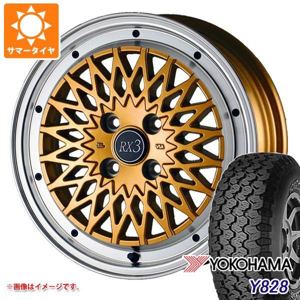 サマータイヤ 145R12 6PR ヨコハマ Y828A (145/80R12 80/78N相当) ドゥオール フェニーチェ RX3 軽カー専用 4.0-12 タイヤホイール4本セット