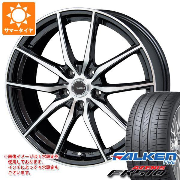 【予約販売品】 サマータイヤ 235/45R18 98Y XL ファルケン アゼニス FK510 ジースピード P-02 7.5-18 タイヤホイール4本セット, 榛原郡 c97df68a