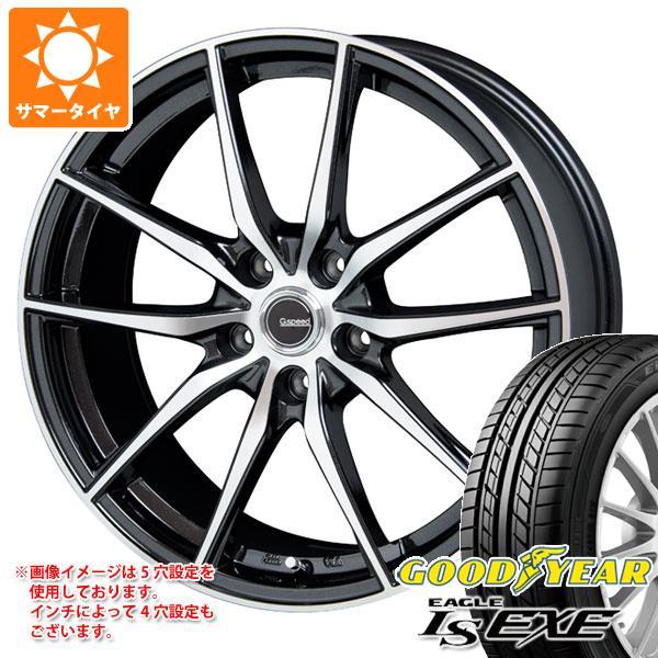 サマータイヤ 215/55R17 94V グッドイヤー イーグル LSエグゼ ジースピード P-02 7.0-17 タイヤホイール4本セット