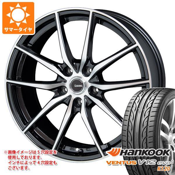 サマータイヤ 225/40R18 92Y XL ハンコック ベンタス V12evo2 K120 ジースピード P-02 7.5-18 タイヤホイール4本セット