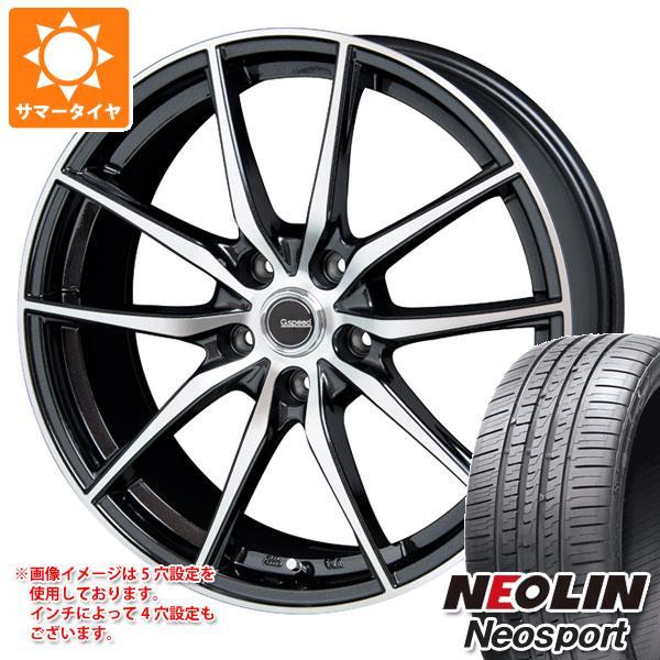 サマータイヤ 225/45R18 95W XL ネオリン ネオスポーツ ジースピード P-02 7.5-18 タイヤホイール4本セット