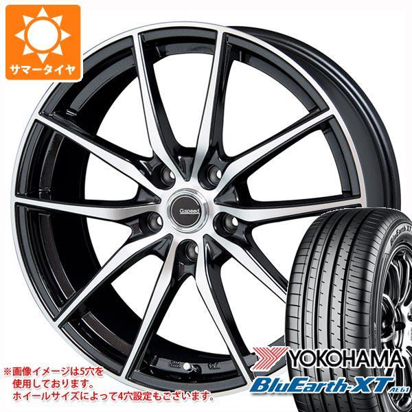 格安人気 サマータイヤ 235/55R18 100V 100V ヨコハマ ブルーアースXT AE61 ジースピード P-02 AE61 235/55R18 7.5-18 タイヤホイール4本セット, BRICBLOC-PLOT:23d37c29 --- arubamarketing.net.it-merino.com