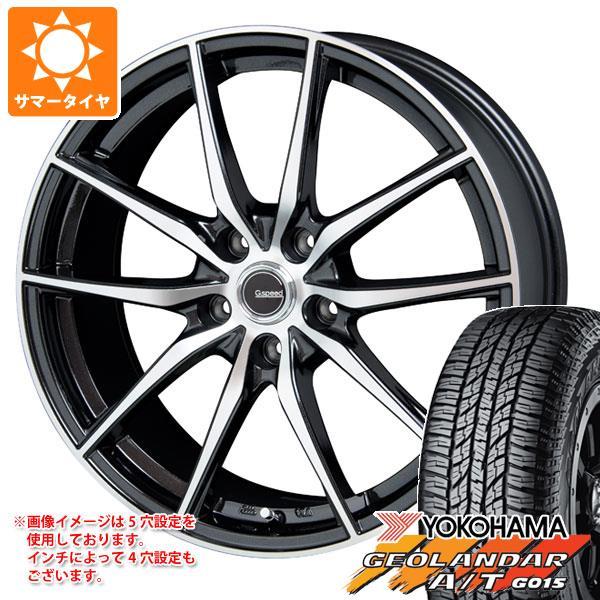 サマータイヤ 235/55R18 104H XL ヨコハマ ジオランダー A/T G015 ブラックレター ジースピード P-02 7.5-18 タイヤホイール4本セット