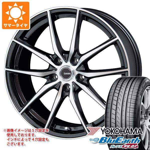 サマータイヤ 215/65R15 96H ヨコハマ ブルーアース RV-02 ジースピード P-02 6.0-15 タイヤホイール4本セット