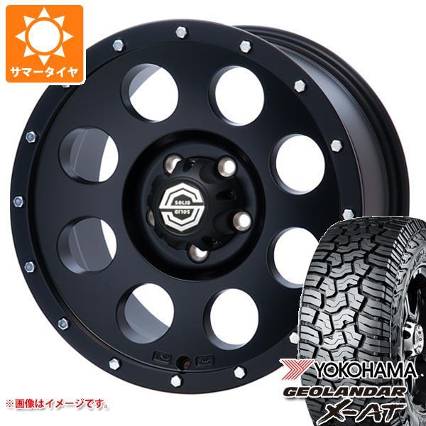 サマータイヤ 235/70R16 104/101Q ヨコハマ ジオランダー X-AT G016 ソリッドレーシング アイメタル X2 8.0-16 タイヤホイール4本セット
