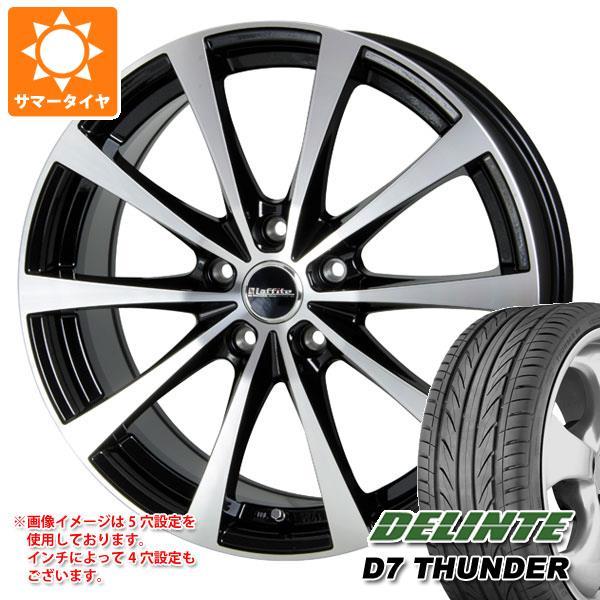 サマータイヤ 215/45R17 91W XL デリンテ D7 サンダー ラフィット LE-03 7.0-17 タイヤホイール4本セット
