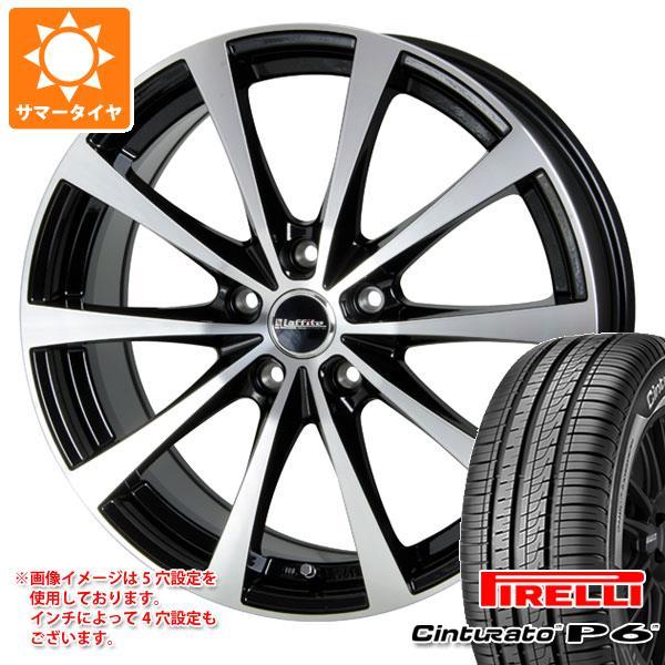 正規品 サマータイヤ 205/65R15 94V ピレリ チントゥラート P6 ラフィット LE-03 6.0-15 タイヤホイール4本セット