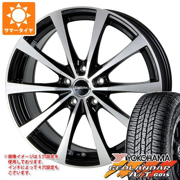 サマータイヤ 235/55R18 104H XL ヨコハマ ジオランダー A/T G015 ブラックレター ラフィット LE-03 7.5-18 タイヤホイール4本セット