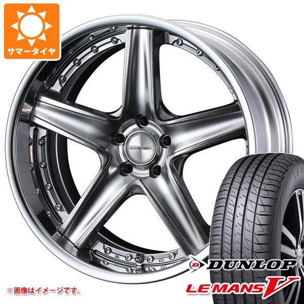 サマータイヤ 245/40R20 95W ダンロップ ルマン5 LM5 マーベリック 1105S 8.5-20 タイヤホイール4本セット