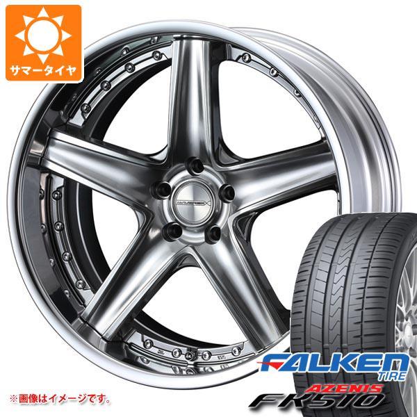 サマータイヤ 245/35R21 (96Y) XL ファルケン アゼニス FK510 マーベリック 1105S 9.0-21 タイヤホイール4本セット