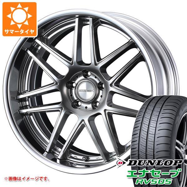 サマータイヤ 245/40R20 99W XL ダンロップ エナセーブ RV505 マーベリック 1107T 8.5-20 タイヤホイール4本セット