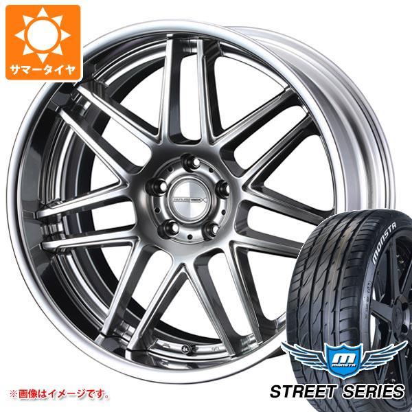 サマータイヤ 245/35R20 99V XL モンスタ ストリートシリーズ ホワイトレター マーベリック 1107T 8.5-20 タイヤホイール4本セット