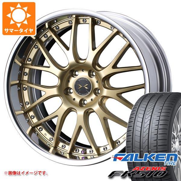 サマータイヤ 245/30R20 (90Y) XL ファルケン アゼニス FK510 マーベリック 709M 8.5-20 タイヤホイール4本セット