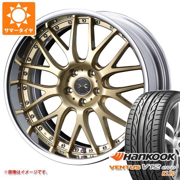 2020年製 サマータイヤ 225/45R18 95Y XL ハンコック ベンタス V12evo2 K120 マーベリック 709M 8.0-18 タイヤホイール4本セット