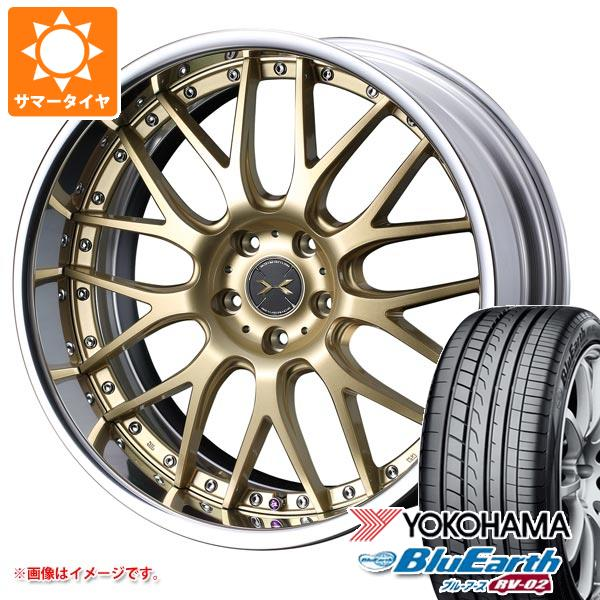 サマータイヤ 225/60R18 100V ヨコハマ ブルーアース RV-02 マーベリック 709M 8.0-18 タイヤホイール4本セット