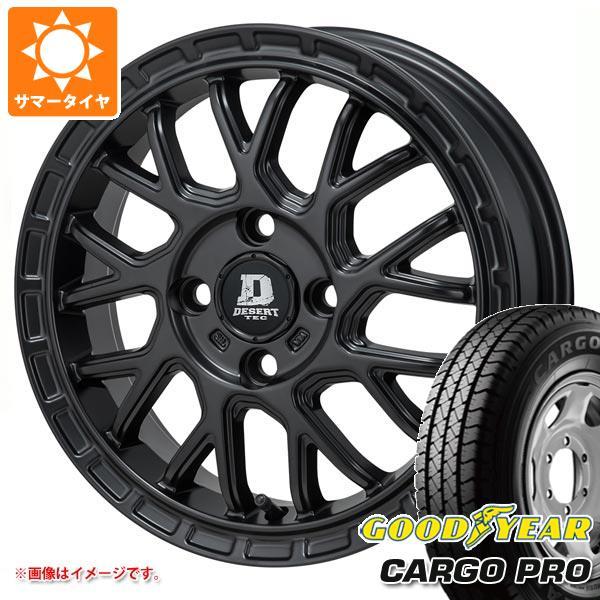 サマータイヤ 155R13 6PR グッドイヤー カーゴ プロ (155/80R13 85/84N相当) パンドラ デサートテック MX-9 4.0-13 タイヤホイール4本セット
