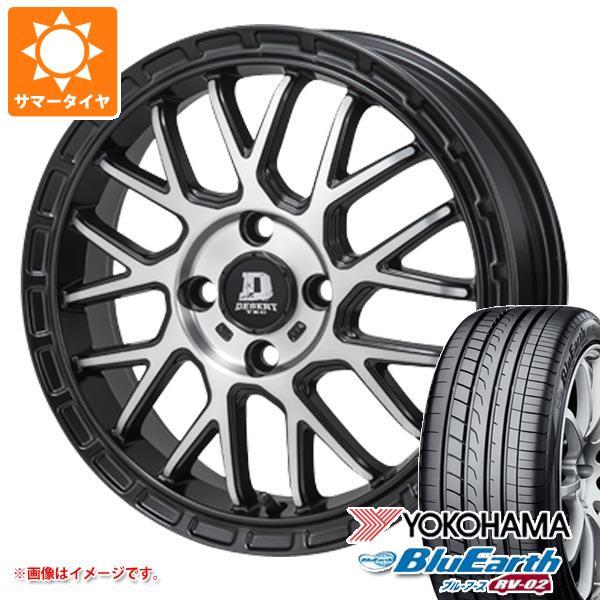 サマータイヤ 145/80R13 75S ヨコハマ ブルーアース RV-02CK パンドラ デサートテック MX-9 4.0-13 タイヤホイール4本セット