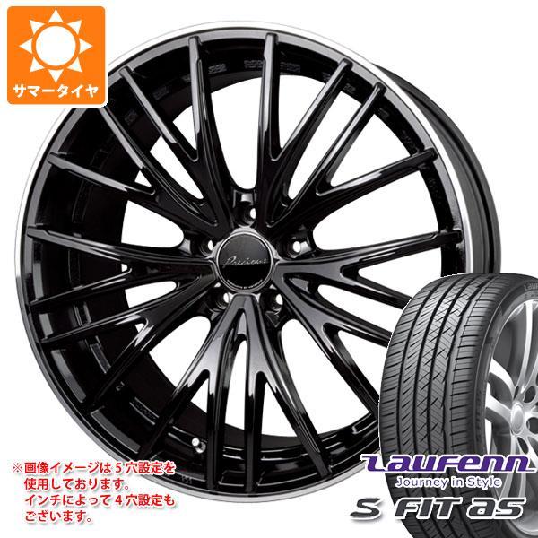 サマータイヤ 215/55R17 94W ラウフェン Sフィット AS LH01 プレシャス アスト M1 7.0-17 タイヤホイール4本セット