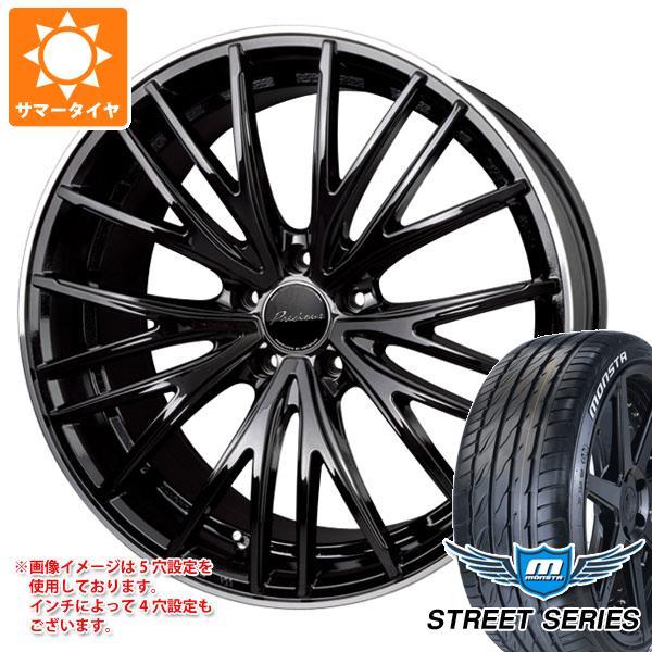サマータイヤ 225/45R17 94V XL モンスタ ストリートシリーズ ホワイトレター プレシャス アスト M1 7.0-17 タイヤホイール4本セット