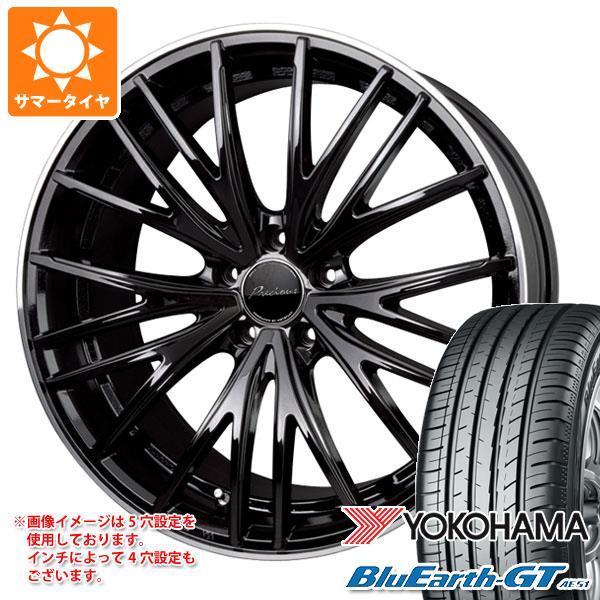 サマータイヤ 155/65R14 75H ヨコハマ ブルーアースGT AE51 プレシャス アスト M1 4.5-14 タイヤホイール4本セット