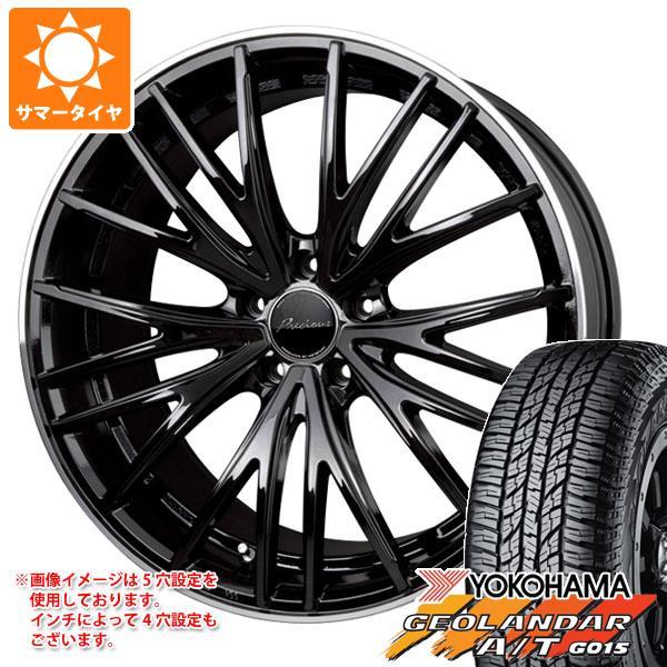 サマータイヤ 235/55R18 104H XL ヨコハマ ジオランダー A/T G015 ブラックレター プレシャス アスト M1 8.0-18 タイヤホイール4本セット