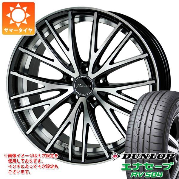 サマータイヤ 155/65R14 75H ダンロップ エナセーブ RV504 プレシャス アスト M1 4.5-14 タイヤホイール4本セット
