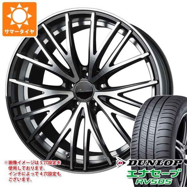 サマータイヤ 245/45R18 100W XL ダンロップ エナセーブ RV505 プレシャス アスト M1 8.0-18 タイヤホイール4本セット