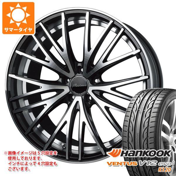 サマータイヤ 225/40R18 92Y XL ハンコック ベンタス V12evo2 K120 プレシャス アスト M1 7.0-18 タイヤホイール4本セット