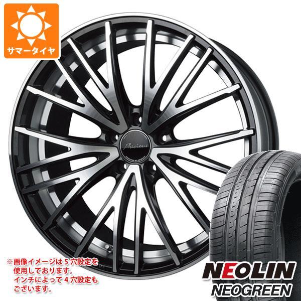 サマータイヤ 165/50R15 72V ネオリン ネオグリーン プレシャス アスト M1 4.5-15 タイヤホイール4本セット