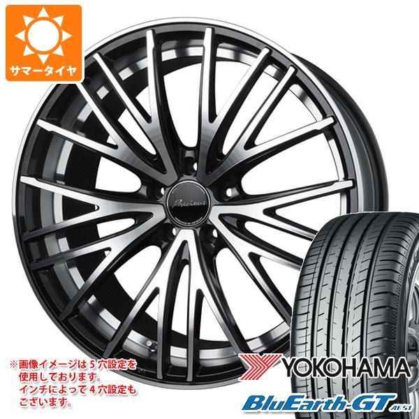 サマータイヤ 185/55R15 82V ヨコハマ ブルーアースGT AE51 プレシャス アスト M1 5.5-15 タイヤホイール4本セット