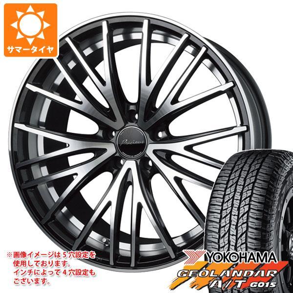サマータイヤ 165/60R15 77H ヨコハマ ジオランダー A/T G015 ブラックレター プレシャス アスト M1 4.5-15 タイヤホイール4本セット
