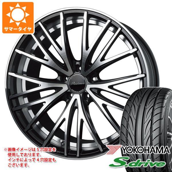 サマータイヤ 165/55R14 72V ヨコハマ DNA S.ドライブ ES03 プレシャス アスト M1 4.5-14 タイヤホイール4本セット