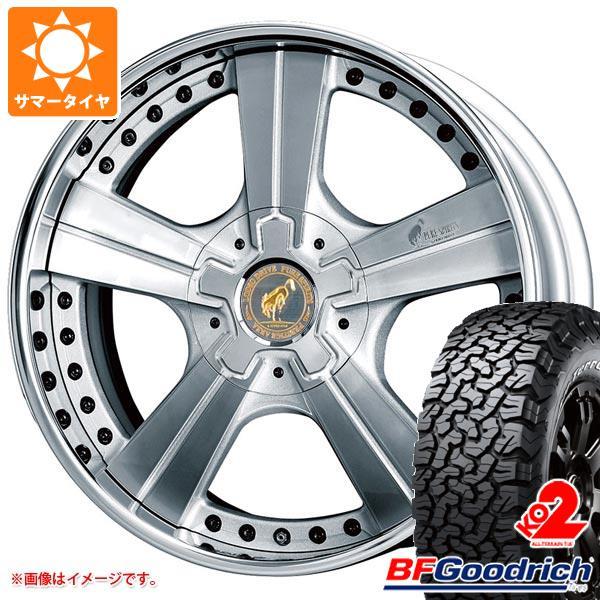 正規品 サマータイヤ 275/55R20 115/112S BFグッドリッチ オールテレーン T/A KO2 ブラックレター スーパースター ピュアスピリッツ オークス 8.0-20 タイヤホイール4本セット