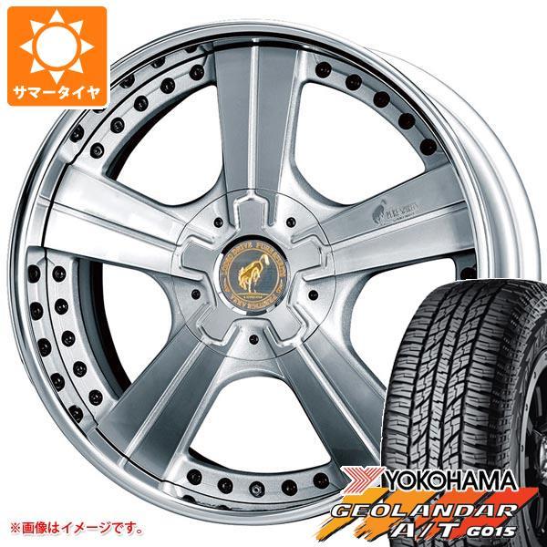 サマータイヤ 265/50R20 107H ヨコハマ ジオランダー A/T G015 ブラックレター スーパースター ピュアスピリッツ オークス 8.0-20 タイヤホイール4本セット
