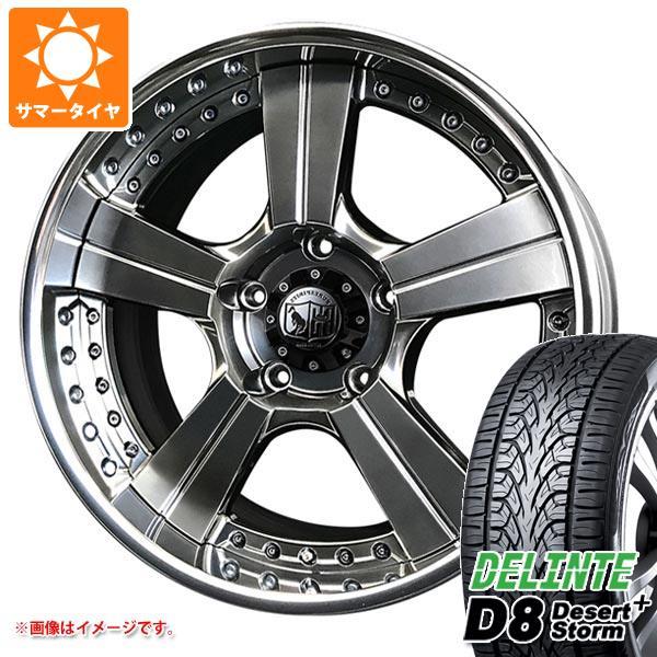 サマータイヤ 275/55R20 117V XL デリンテ D8 デザートストームプラス スーパースター ピュアスピリッツ オークスXC 8.0-20 タイヤホイール4本セット
