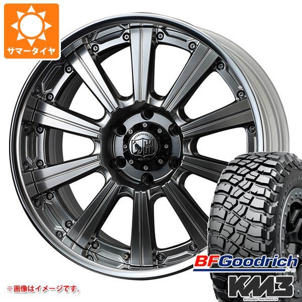 正規品 サマータイヤ 285/55R20 122/119Q BFグッドリッチ マッドテレーン T/A KM3 ブラックレター スーパースター ピュアスピリッツ サフォーク XC 8.0-20 タイヤホイール4本セット