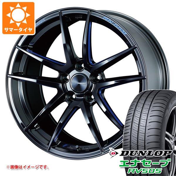 サマータイヤ 245/40R19 98W XL ダンロップ エナセーブ RV505 ウェッズスポーツ RN-55M 8.5-19 タイヤホイール4本セット