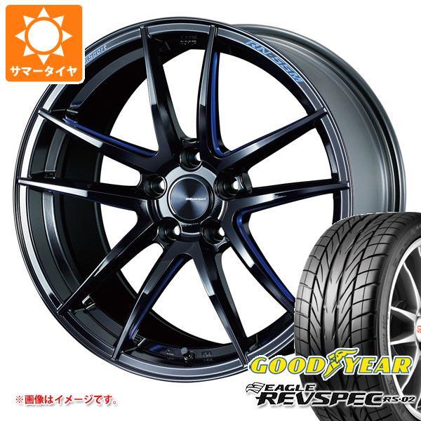 サマータイヤ 225/45R18 91W グッドイヤー イーグル レヴスペック RS-02 ウェッズスポーツ RN-55M 8.0-18 タイヤホイール4本セット