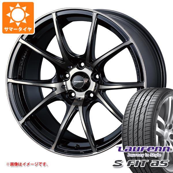 サマータイヤ 215/55R17 94W ラウフェン Sフィット AS LH01 ウェッズスポーツ SA-10R 7.5-17 タイヤホイール4本セット